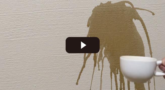 コーヒー の しみ